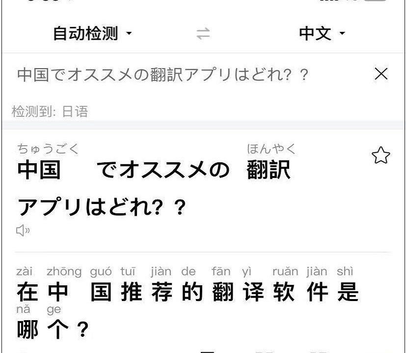百度 翻訳 在线翻译_有道